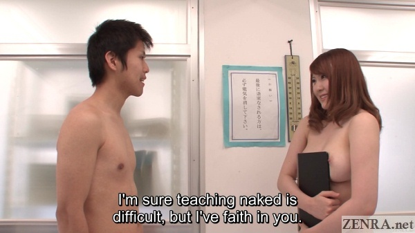 japanese nudist school teacher praises embarrassed teacher