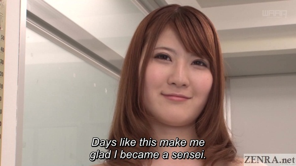 momoka nishina elated nudist teacher