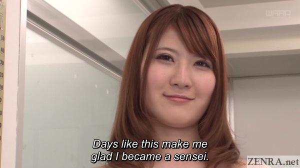 momoka nishina elated nudist teacher