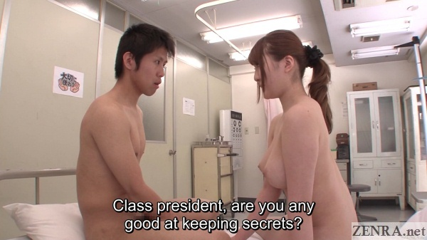 naked teacher momoka nishina asking to keep secret