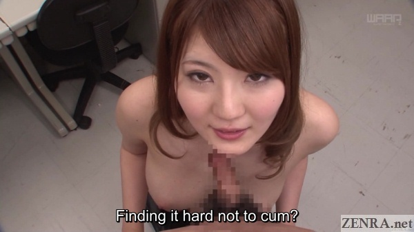 pov momoka nishina about to give titjob