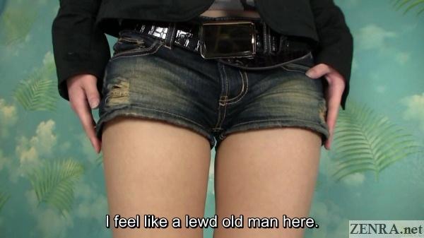 japanese hot pants close up
