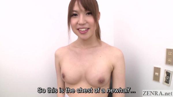 topless japanese newhalf yukino akari