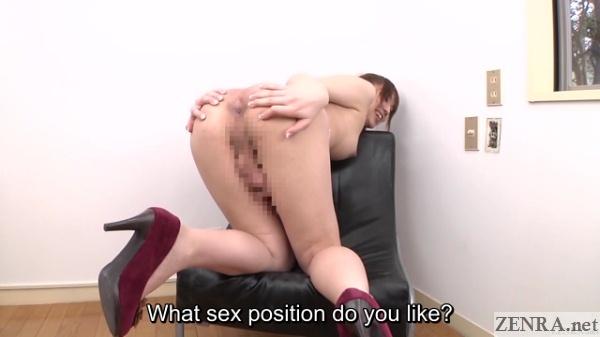 yukino akari japanese newhalf on all fours spreading butt cheeks