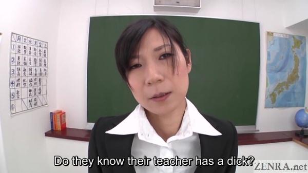 japanese teacher secret dick