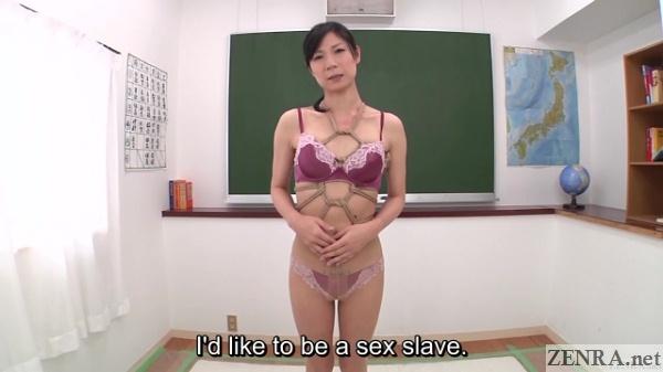 shibari bound newhalf teacher in japan