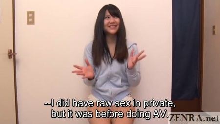 japanese raw sex interview questions
