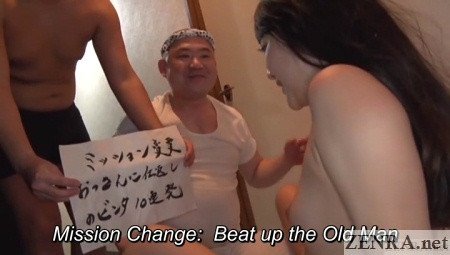 japanese perverted old man mission change from mai tamaki