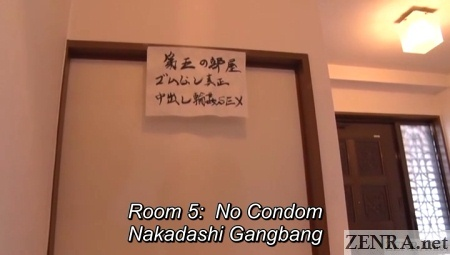 mobsters no condom nakadashi gangbang final room discovered