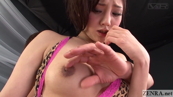 rei mizuna nipples rubbed