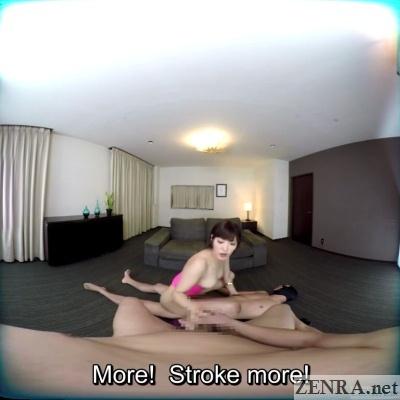 masturbating to asahi mizuno cowgirl sex vr jav