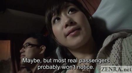 bus ride with kawakami yuu