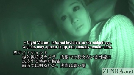 night vision infrared filming