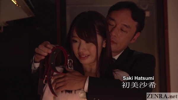 saki hatsumi with dominant husband tony ooki