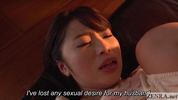 saki hatsumi orgasm face