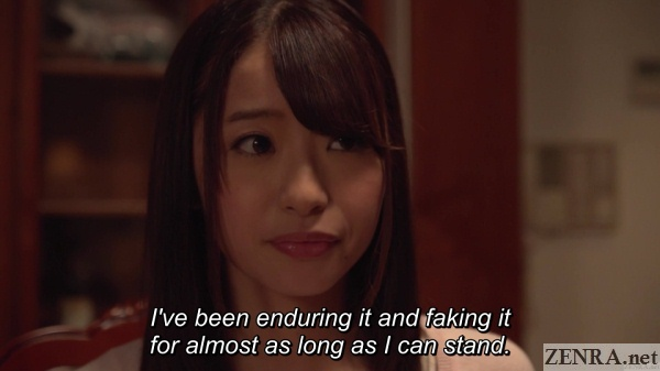 hatsumi saki in bad marriage