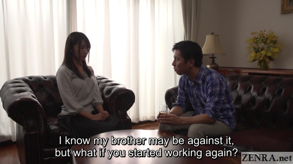 living room talk hatsumi saki and brother in law