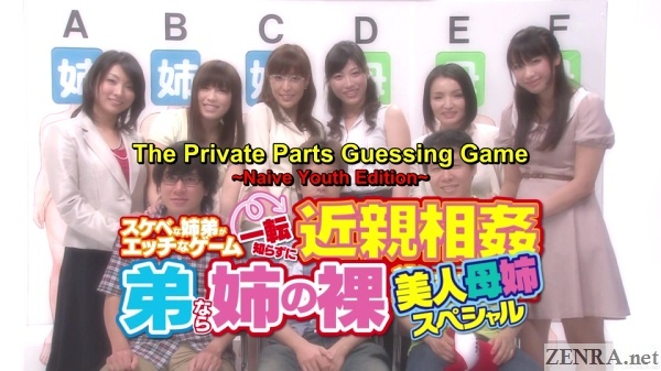 naive youth edition private parts guessing game title card