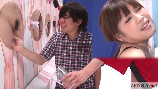japanese game show shiofuki into cup