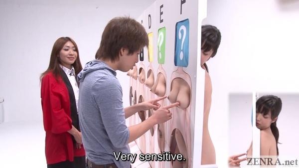 bizarre nudist challenger japanese game show