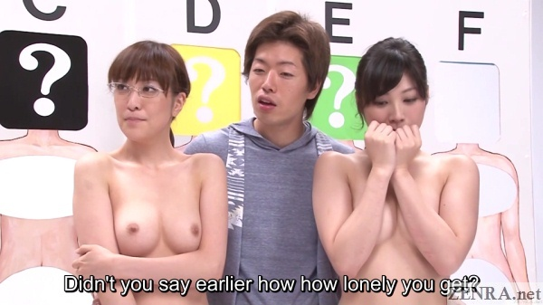 cmnf japanese nudist game show