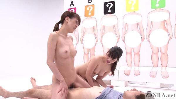 miki sunohara watches game show sex