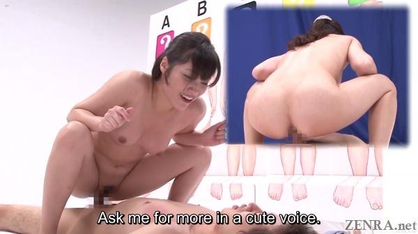 sunohara miki femdom cowgirl sex hell