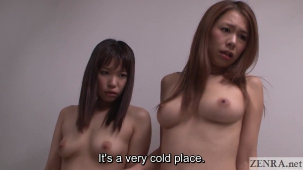 japanese naked inmates at the secret prison
