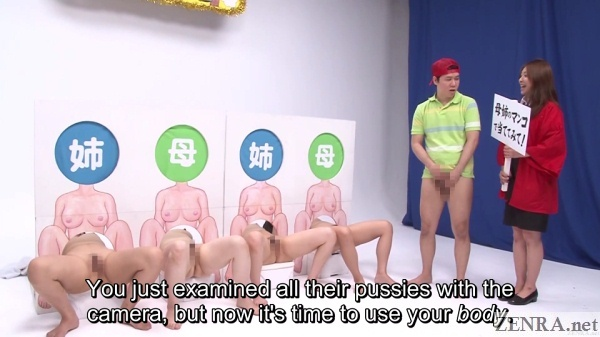 bizarre pussy guessing game via sex on japanese game show