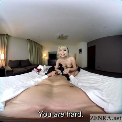 jav vr reona maruyama touches your bulge