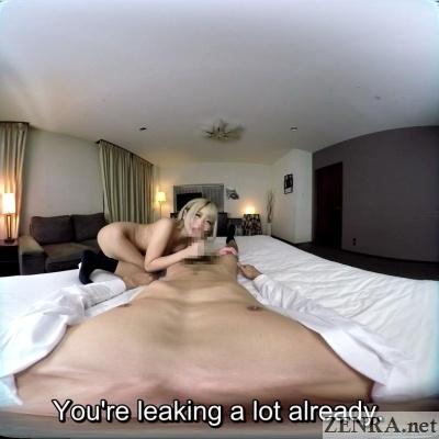jav vr reona maruyama naked butt in air blowjob