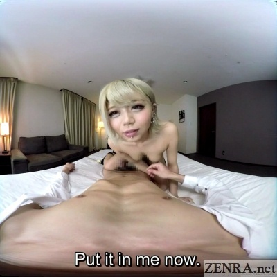 reona maruyama asks for sex jav vr