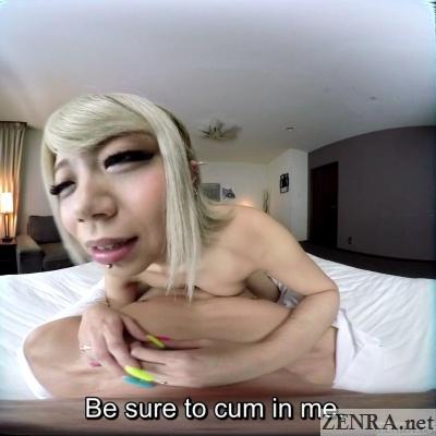 reona maruyama wants you to cum inside jav vr