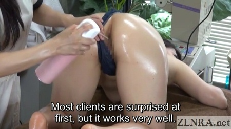 compressed air japanese anus lesbian massage treatment