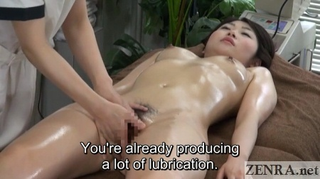 japanese fingering lesbian massage