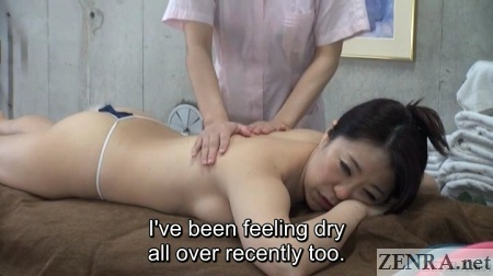 face down japanese milf receives massage
