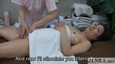naked oiled up japanese mature woman internal massage by masseuse
