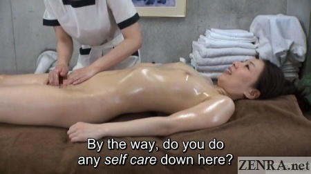 cfnf japanese delicate zone massage