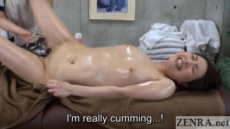 orgasming oiled up japanese woman massage clinic