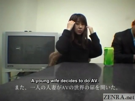 young wife decides to do japanese av