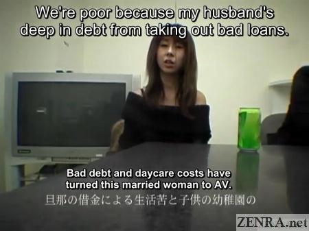 deep in debt japanese wife does av