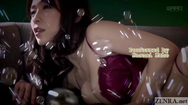 kaho kasumi dream shower bubbly intro