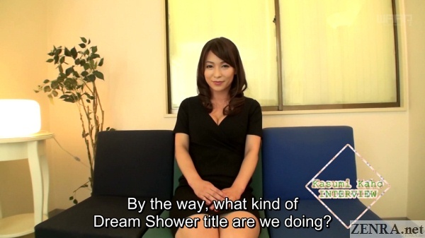 kasumi kaho interview begins