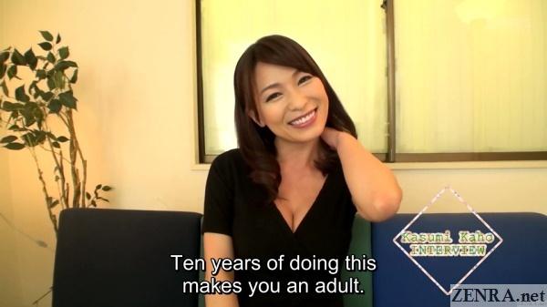 japanese av legend kaho kasumi interview