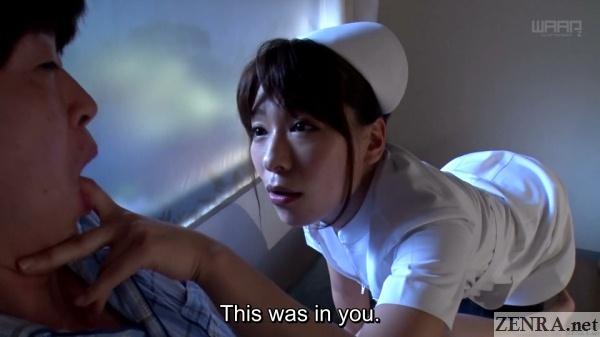 erotic japanese nurse kaho kasumi