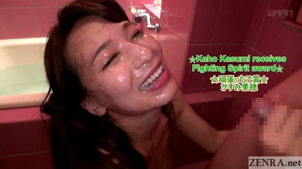 fighting spirit award kaho kasumi dream shower milf edition
