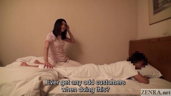 suspcious customer receiving massage in japan