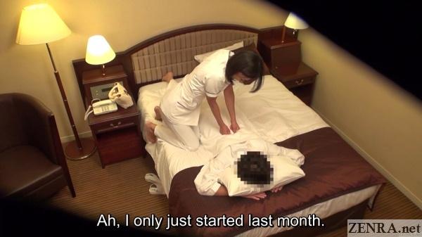 new hire japanese hotel masseuse