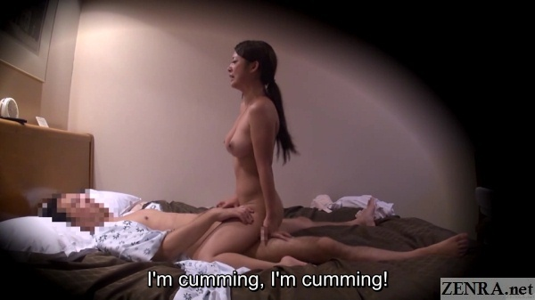 cowgirl sex with busty japanese masseuse