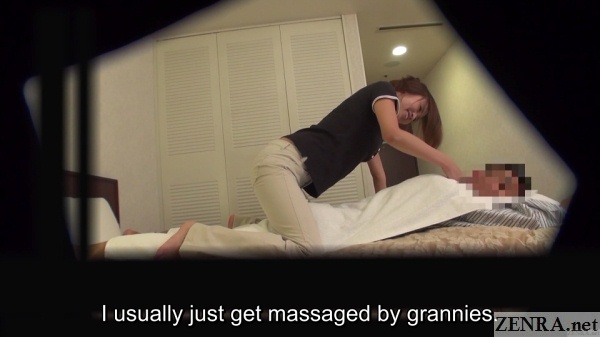 standard japanese business hotel massage